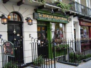 the baker street sherlock holmes museum